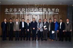 北京市文化科技融资租赁股份有限公司承办2017年首期总经理沙龙.